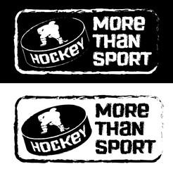 Хоккейный принт на футболку