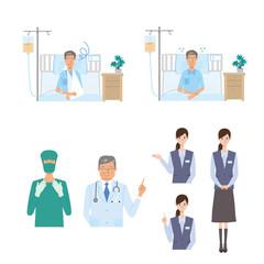 医療 病院 入院 イラスト