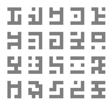 Set of alien alphabet