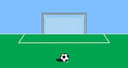 Calcio di rigore