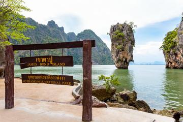 Nameplate Khao Tapu or James Bond Island