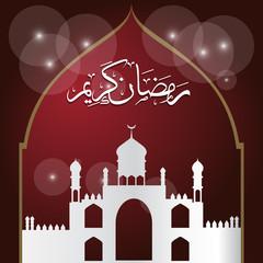 Ramadan Kareem Vector Illustration Greeting Card