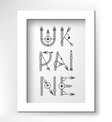 Ukraine creative type lettering in white minimalistic frame