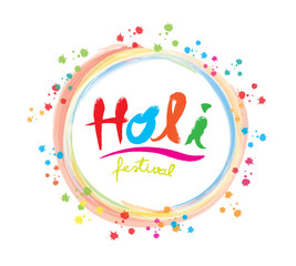 Vector : Brush stroke style of Holi Festival word with colorful