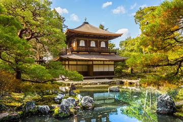 Ginkakuji (Silver Pavilion), Kyoto, Japan.