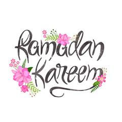 Greeting or invitation card for Ramadan Kareem celebration.