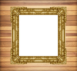 Old antique gold picture frame
