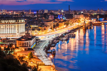 Evening aerial scenery of Kyiv, Ukraine