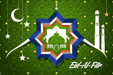 Eid-Al-Fitr Greeting Card