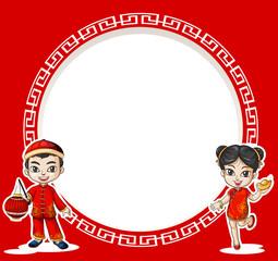 tn_chineseCPspace