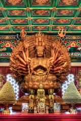 Guan Shi Yin Pusa