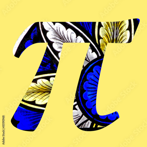 Pi Symbol Math Graphic Symbol Typography In Blue And Yellow With A