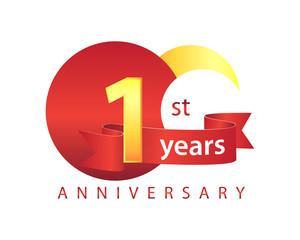 1 Years Anniversary Logo