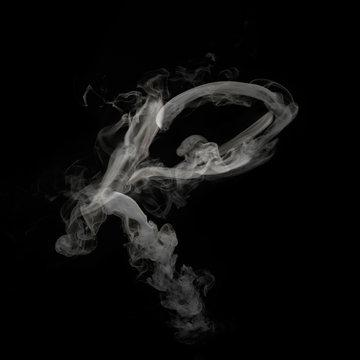 煙りの文字