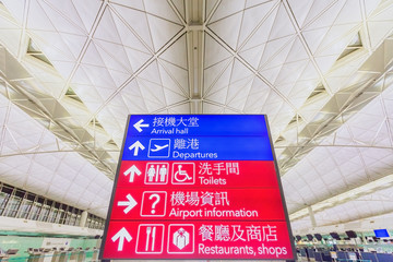 information icons in hongkong airport