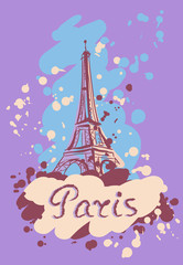 Colorful vector illustration of Tower Eiffel.