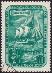 "Geomagnetism, non-magnetic schooner ""Zarya"".Postage stamp USSR 1958, international geophysical year"
