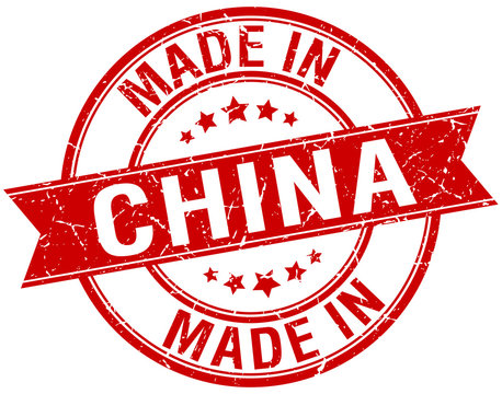 made in China red round vintage stamp