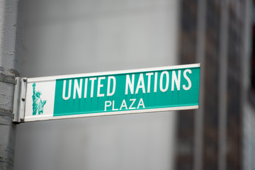 united nations plaza green sign