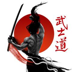 Samurai 3 Bushido - Japanese word for the way of the samurai life.