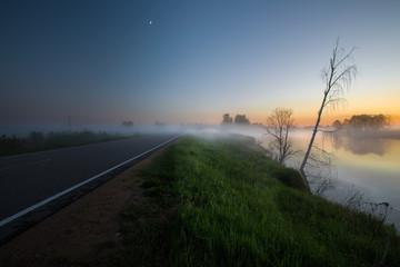 Туман на закате