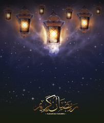 Ramadan is the holy fasting month for muslim/moslem