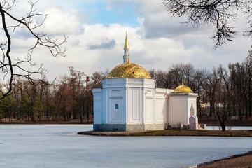 Turkish Bath Pavilion
