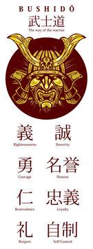 Bushido Way of the warrior