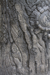 текстура каменного дерева