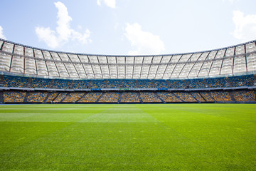 Fotorollo Stadion Olympic Stadium in Kiev, where the european football championship in 2012 have been played