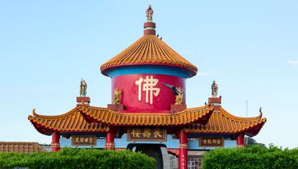 Da Fo Buddhist Temple. Chung Cheng Park. Keelung city