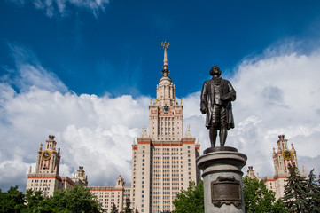 Summer view of the Lomonosov Moscow State University (MSU)