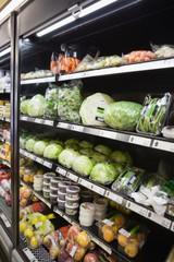 Vegetable shelf at the supermarket