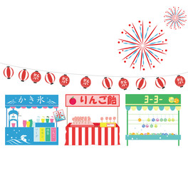 夜店、夏、夏祭り、りんご飴、かき氷、ヨーヨー、花火