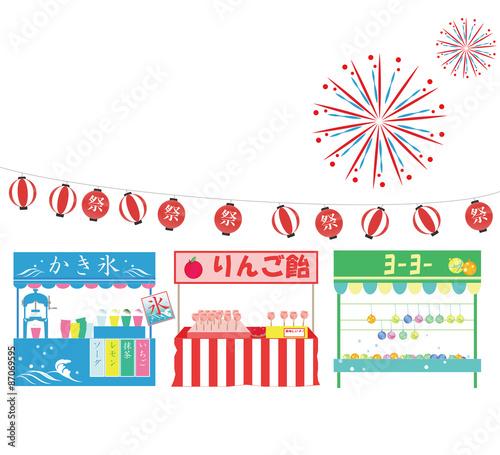 夜店夏夏祭りりんご飴かき氷ヨーヨー花火fotoliacom の