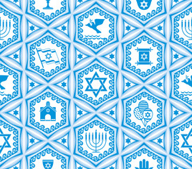 israel design seamless