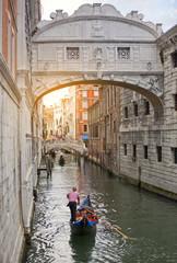 Wenecja most Westchnień