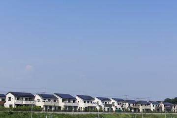 分譲住宅 ソーラーパネル 連棟 コピースペース