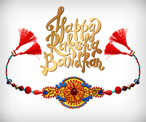 decorative handmade design for Indian holiday of sisters and bro