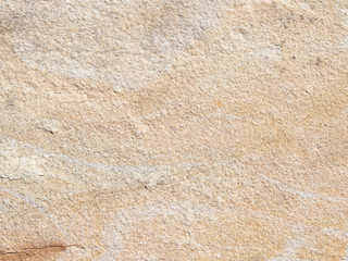 Wall light stone