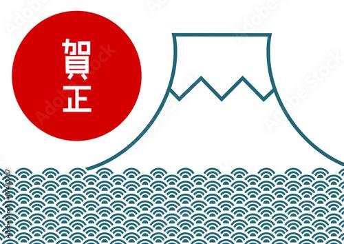 年賀状 富士山 イラストfotoliacom の ストック写真とロイヤリティ