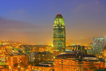 Fototapeta  View to the night city.