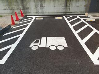 荷捌き用の駐車スペース
