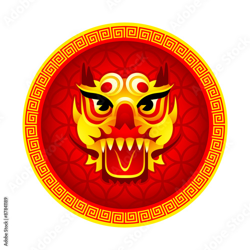 Chinese New Year Round Lion Mask Symbol Stock Image And Royalty
