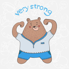 very strong