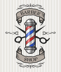 Barber shop emblem.