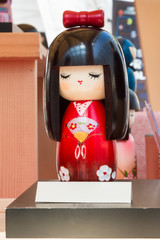 Traditional Japanese Wooden Kokeshi Doll