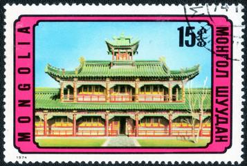 MONGOLIA - CIRCA 1974: