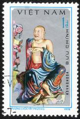 VIETNAM - CIRCA 1978