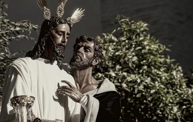 Semana santa de Sevilla, hermandad de la redención